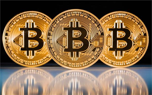 the company will pay a portion of the salary to the biticoin