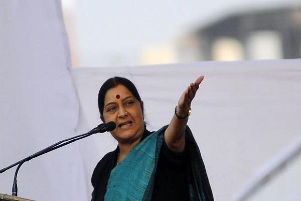 sco summit  sushma delivers strong message against terrorism