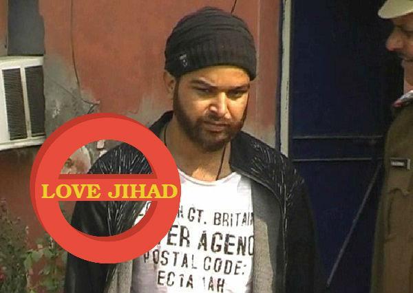 jihadi arrested in school highlighted love jihad case