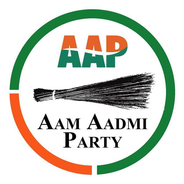 punjab corporation election  first list of candidates released by aap