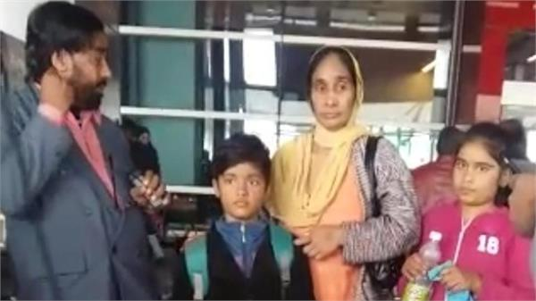 trapped in saudi arabia goraya woman returns home