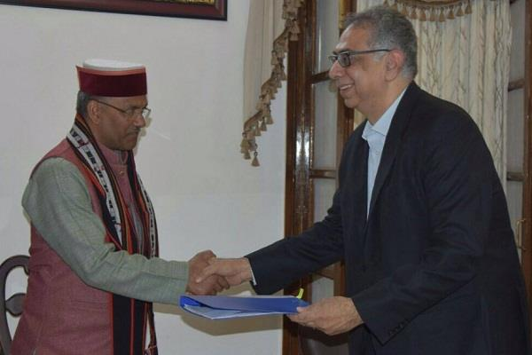 uttarakhand government mou with hp