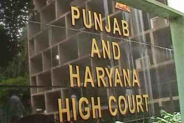punjab and haryana high court khattar government notice