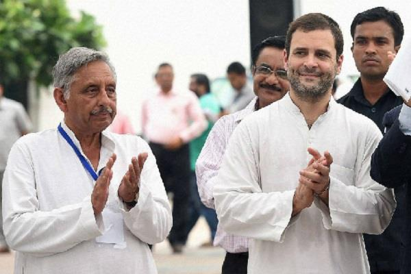 this statement by aiyar has made difficulties to rahul