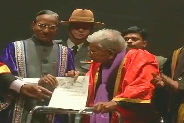 98 years old elderly got the degree of ma