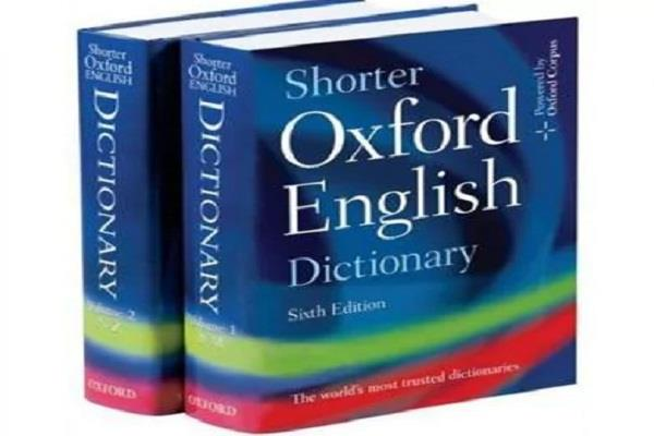youth quake was declared the word of the year oxford dictionary