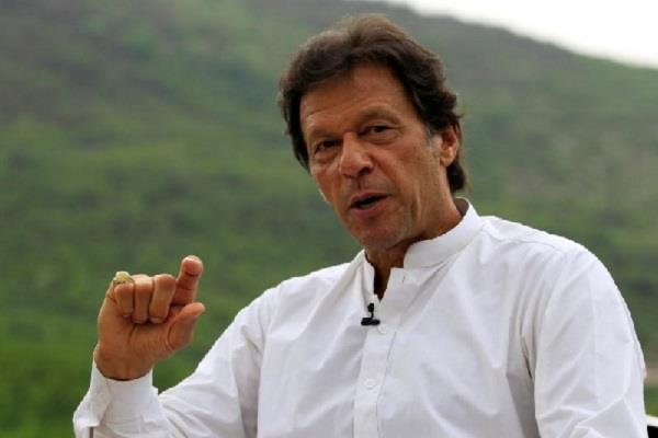 dismissing a petition about imran khan