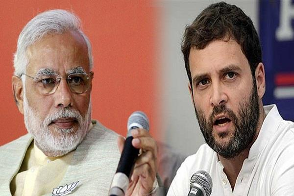 rahul attack on modi government lies on lies bjp foundation