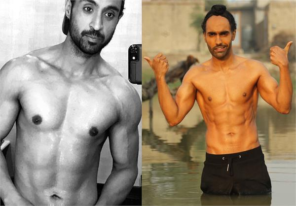diljit and ammy talked about diet on twitter