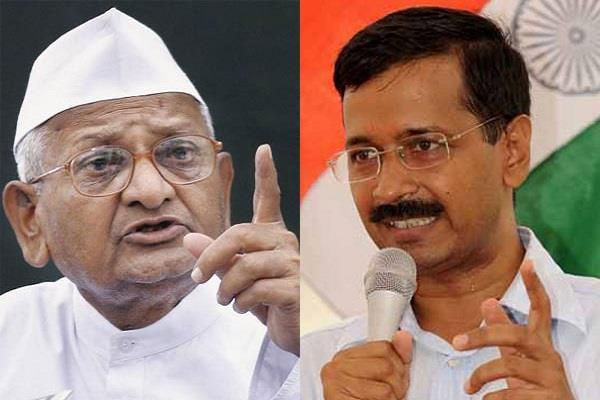 anna hazare  said someone will not let kejriwal