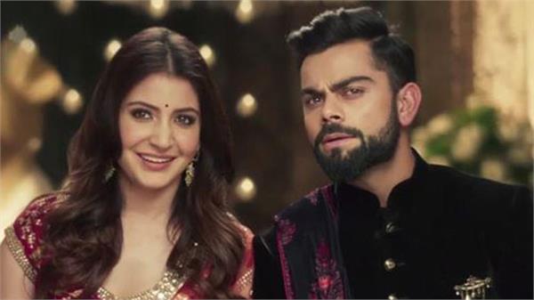 cricket news virat kohli and anushka sharma to tie knots in italy