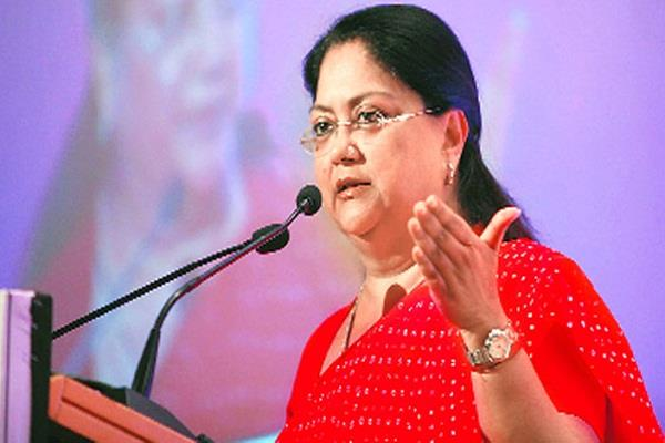 rajasthan  including gurjar will get one percent reservation