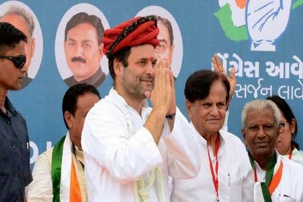 people reject modi gujarat  in election
