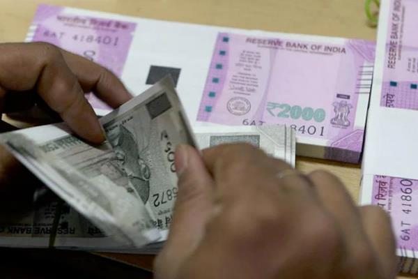 cms   panel for tax on cash deals above rs 50000