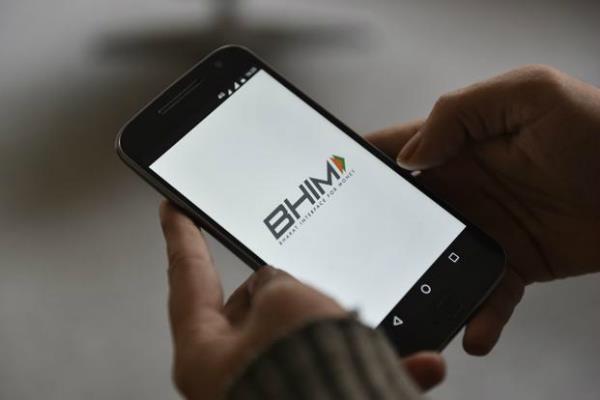 30 lakh downloads of     bhim     app