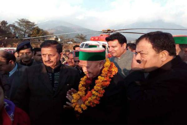 cm virbhadra singh  million plans  inaugurated  foundation