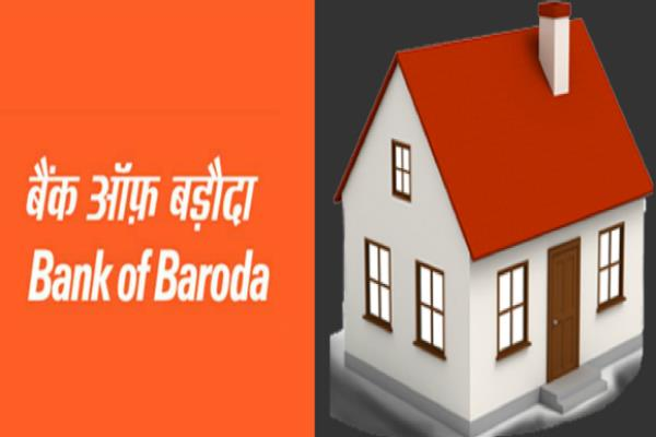 bank of baroda  s home loan rate is cheapest of all