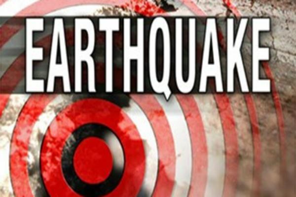 magnitude 6 2 quake strikes 224 km southwest of fiji usgs