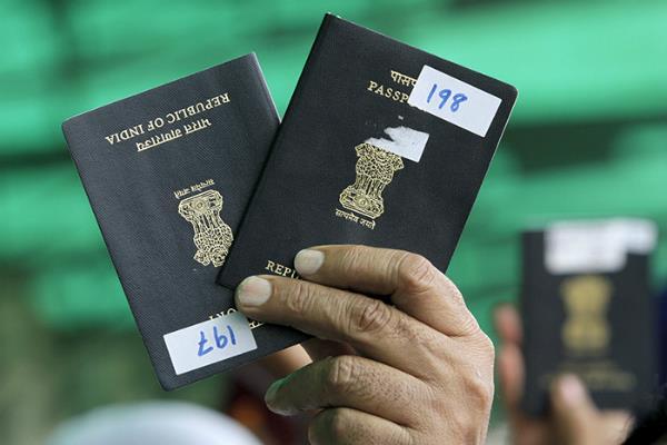 biometric details  e passport