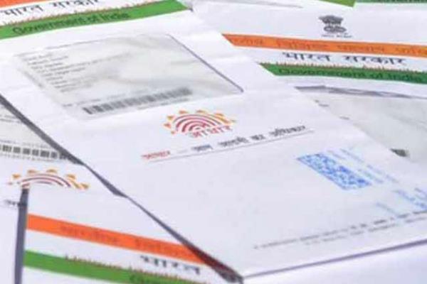 aadhaar card notbandi e wallet credit bank paytm smartphone biometric s