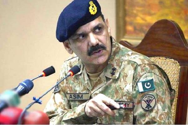 afghanistan invite pakistan army chief