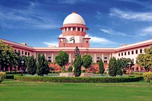 the supreme court  sahara  narendra modi  prashant bhushan