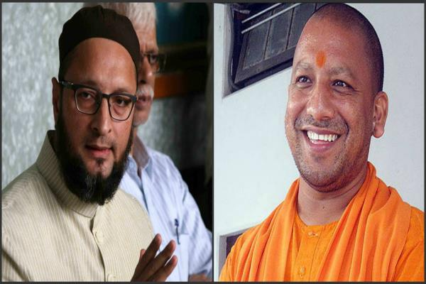 for the first time agreed to owaisi adityanath