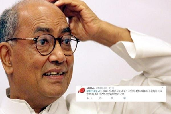 digvijay charges imposed on spice jet  got the answer