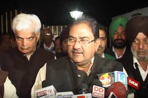 chandigarh  abhay chautala  governor  responsibility
