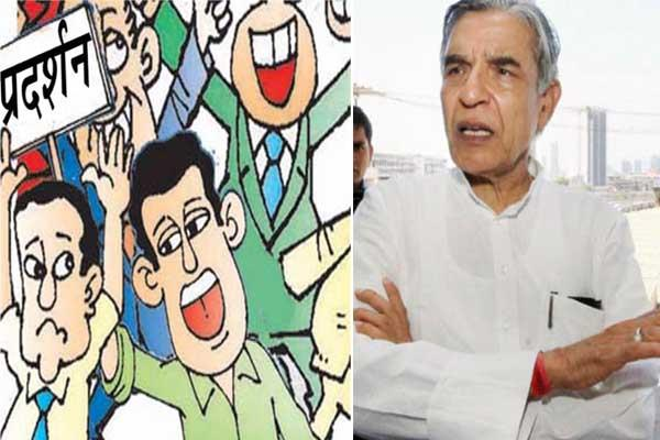 congress will perform on friday against notbandi