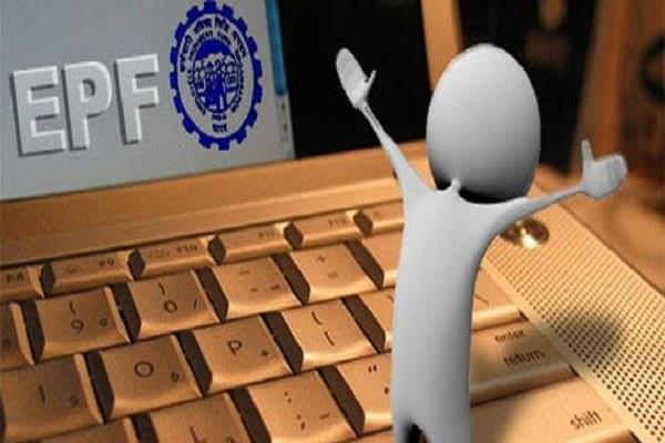 now withdraw pf online from april