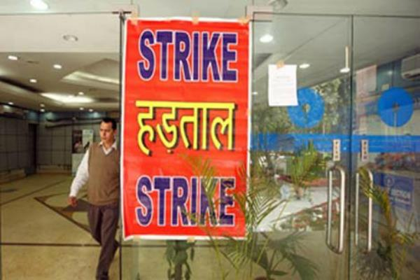 bank strike on february 28  today lives all the work dealt