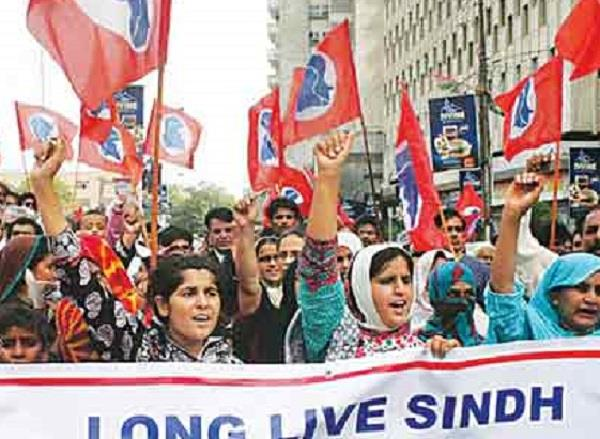 protest against pak government starts in sindh province