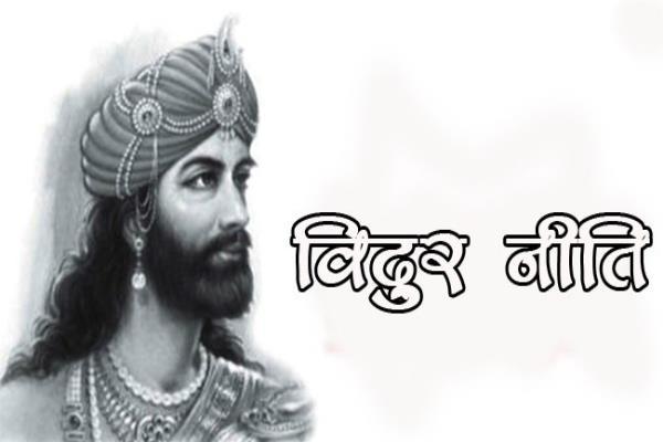 Image result for vidhur