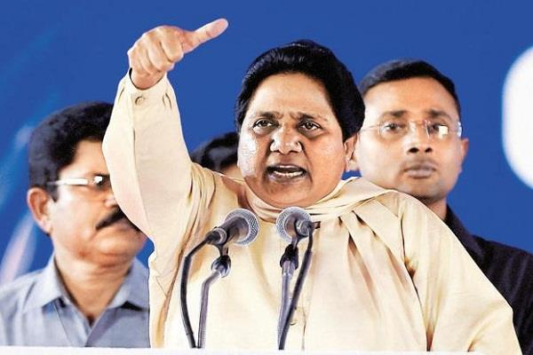 the government completely failed to bring the black money from abroad  mayawati