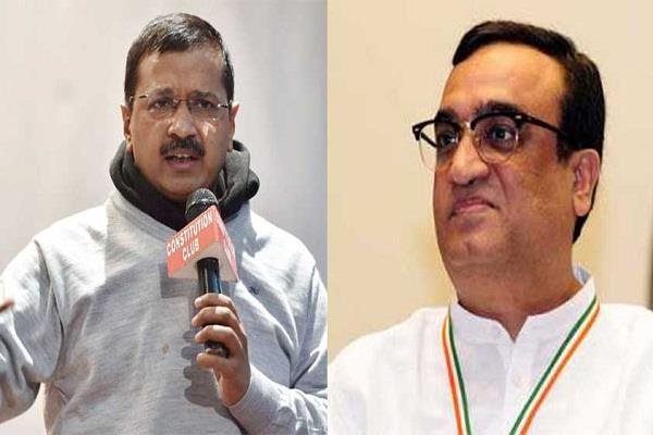 ajay maken hit out on kejriwal government
