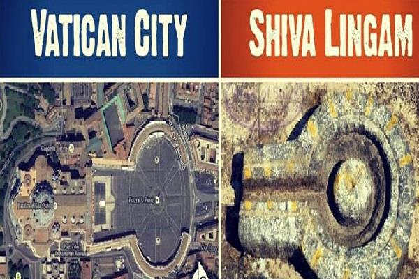shocking connection between vatican city and shiv ling