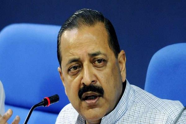 congress not to politicize security  jitendra singh