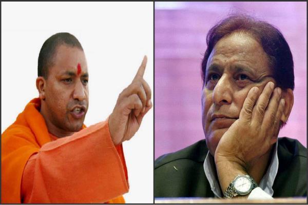 yogi sarkar removed 6 members of shia waqf board