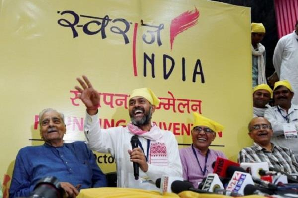 swaraj party of india issued a second list of candidates for the civic polls