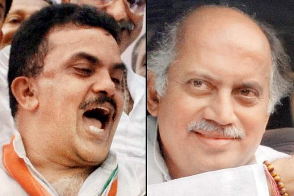 mumbai  the congress is divided into two parts