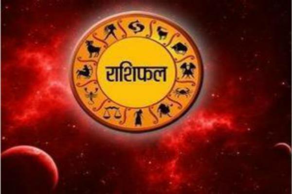 horoscope debilitated venus in retrograde which zodiac will be uneasy