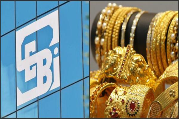 sebi to e auction jewellery  ornaments of defaulters