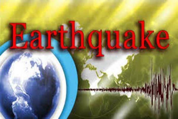 an earthquake in northwestern jammu kashmir region