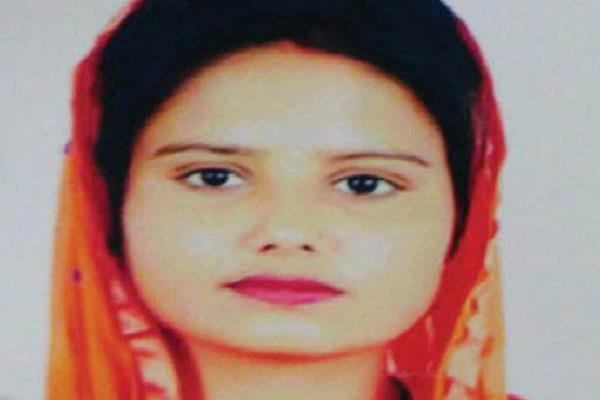 woman sarpanch from home disappeared