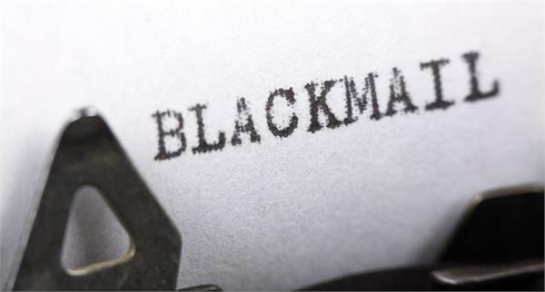 blackmail was done to a government woman employee