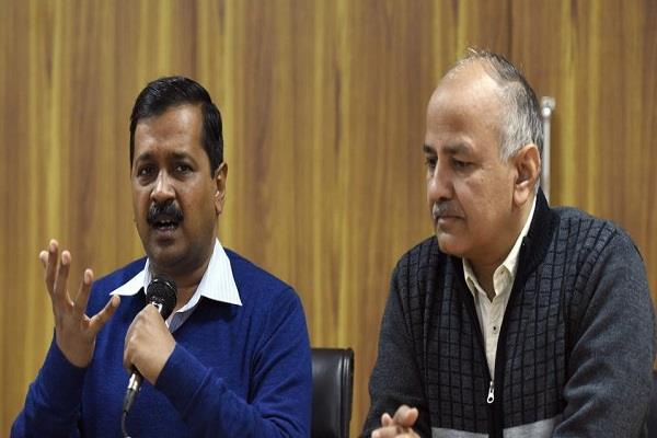 aap cut tickets for 2 candidates for not campaigning for party
