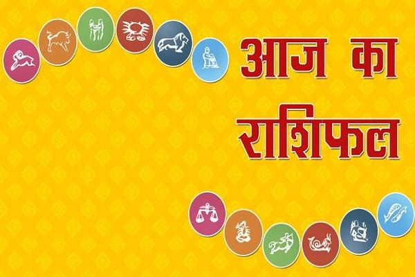 horoscope moon mars in rashi parivartan yoga which zodiac will enjoy riches