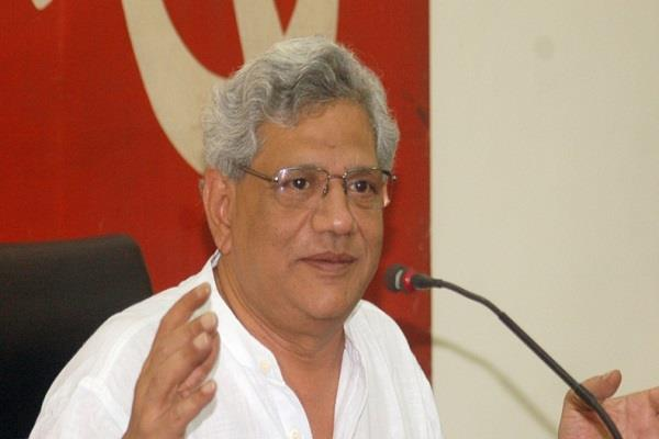 yechury demands statutory notes after the ban
