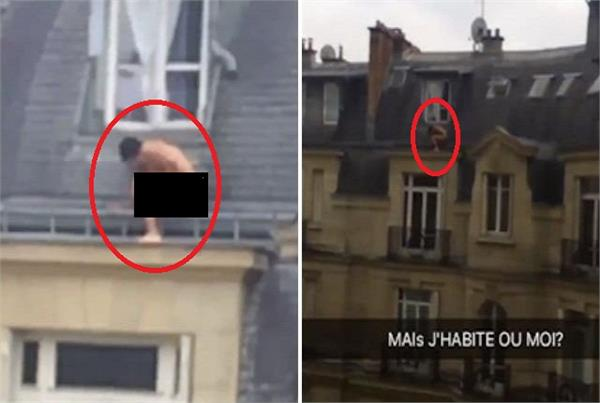a lover naked on the roofs of paris